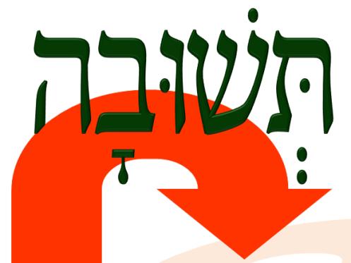 T'shuvah